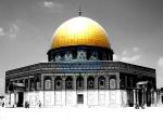 DomeRockJerusalem