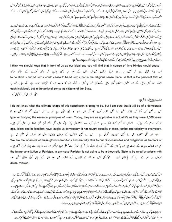 National unity essay in urdu - Buy A Essay For Cheap ...